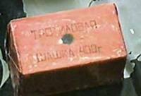 Бомж кинул взрывное устройство в догонявших его милиционеров