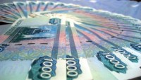 Туапсинский район претендует на федеральные деньги