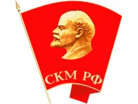 Коммунистическая молодежь собралась на конференции в Туапсе