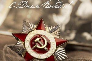 Праздничные мероприятия, посвященные дню Великой Победы