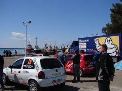 Жемчужина Черноморья-2009